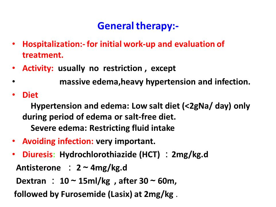 General therapy:- Hospitalization:- for initial work-up and evaluation of treatment. Activity: usually no restriction, except massive edema,heavy hype