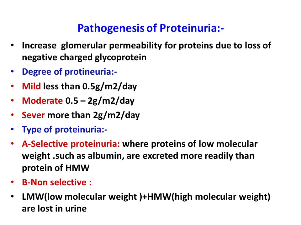 Pathogenesis of Proteinuria:- Increase glomerular permeability for proteins due to loss of negative charged glycoprotein Degree of protineuria:- Mild