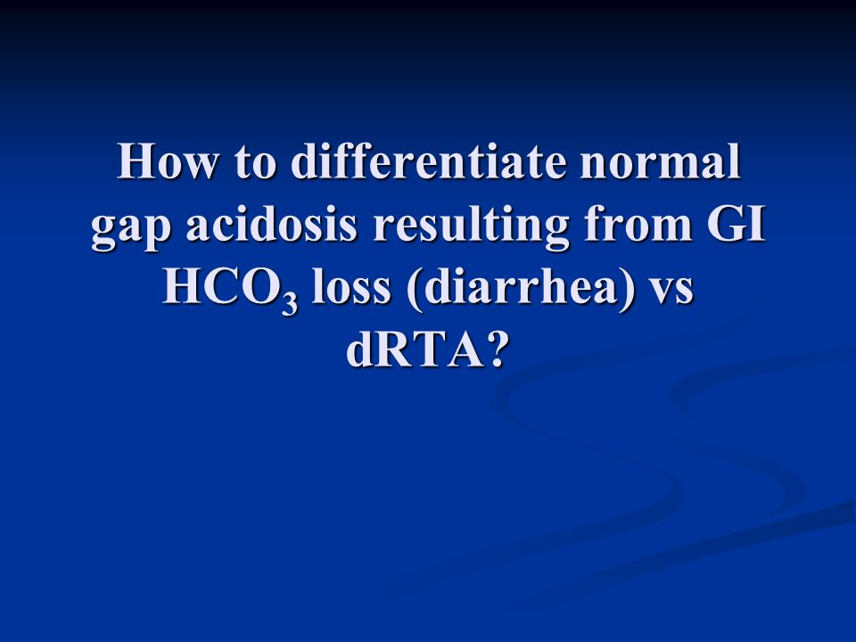 How to differentiate normal gap acidosis resulting from GI HCO 3 loss (diarrhea) vs dRTA?
