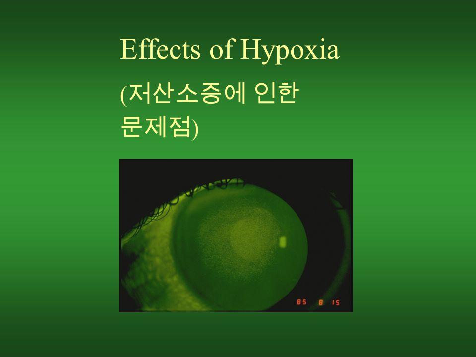 Effects of Hypoxia ( 저산소증에 인한 문제점 )