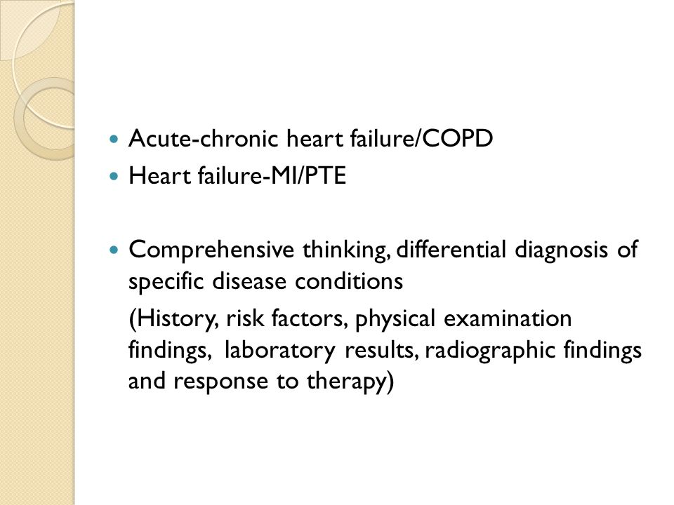 Acute-chronic heart failure/COPD Heart failure-MI/PTE Comprehensive thinking, differential diagnosis of specific disease conditions (History, risk fac
