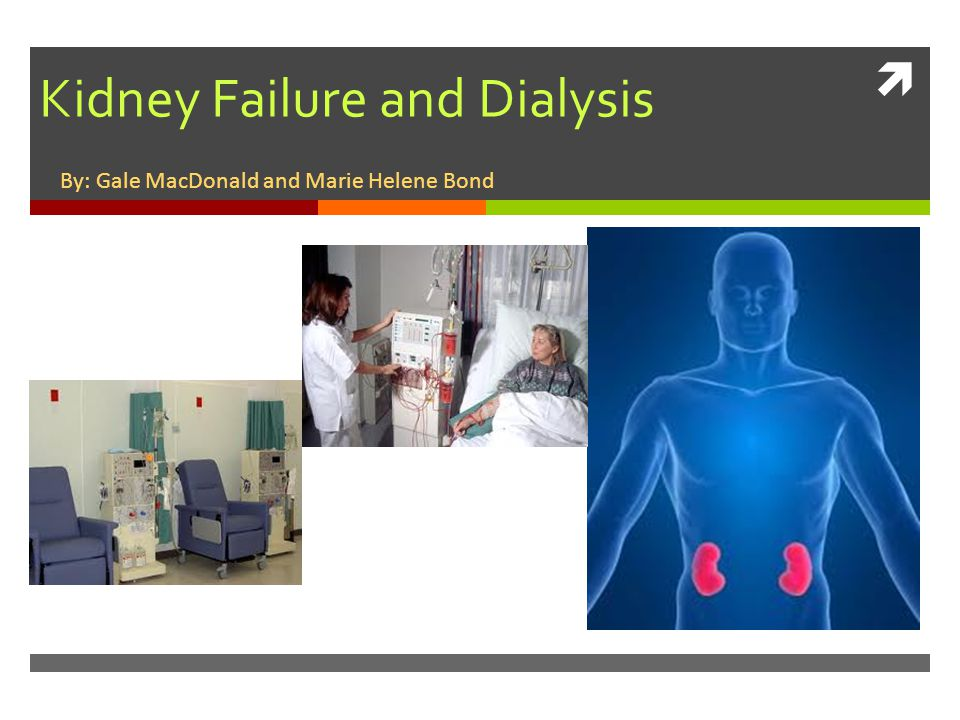 Definition: The kidneys failure to expel wastes, maintain electrolyte balance, concentrate urine, and maintain chemicals in the bloodstream that are regulated by the kidneys (ex.