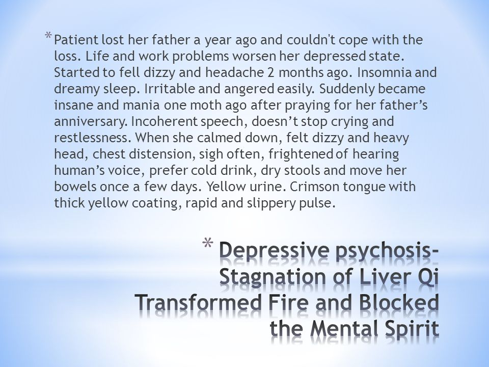 * Patient lost her father a year ago and couldn't cope with the loss. Life and work problems worsen her depressed state. Started to fell dizzy and hea