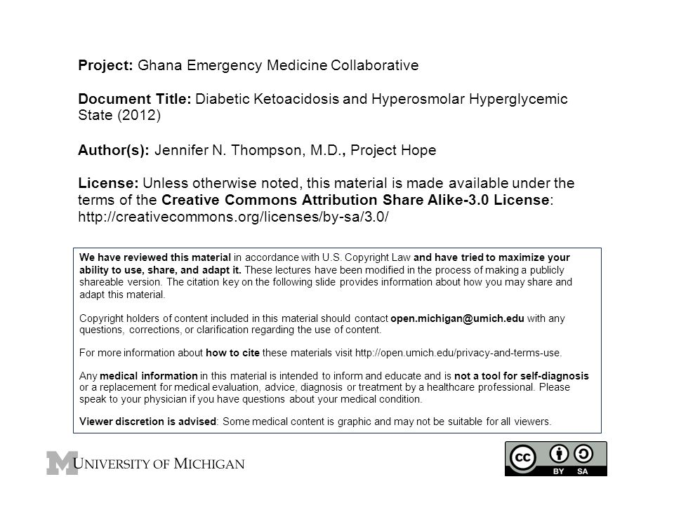 Project: Ghana Emergency Medicine Collaborative Document Title: Diabetic Ketoacidosis and Hyperosmolar Hyperglycemic State (2012) Author(s): Jennifer N.