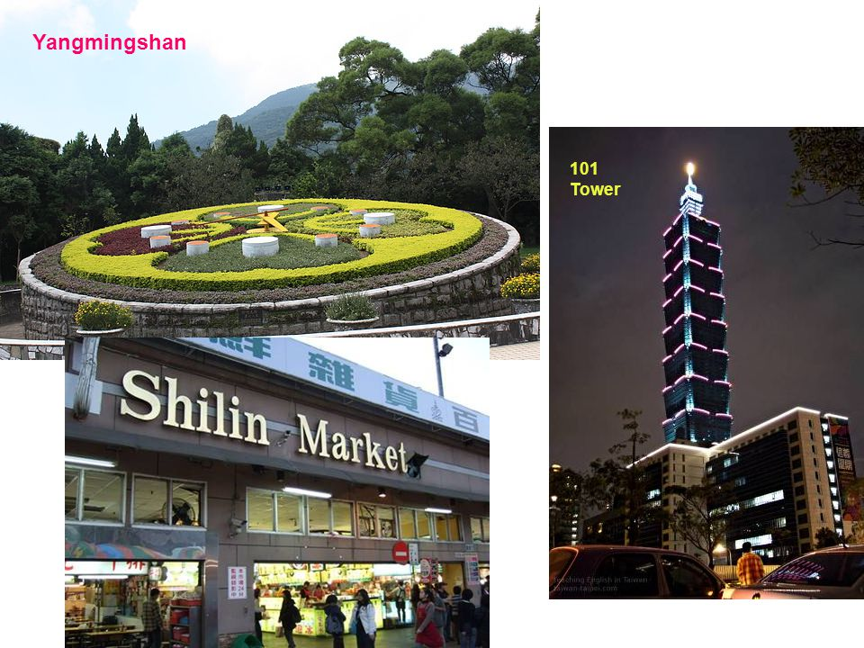 Yangmingshan 101 Tower