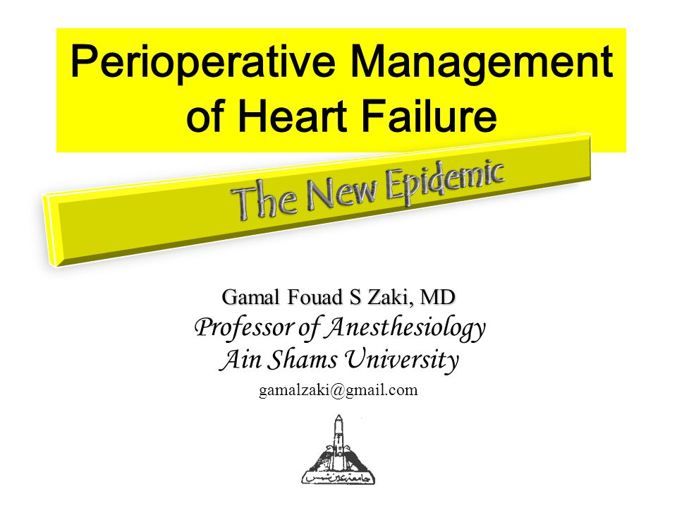 Chronic Heart Failure Outline: Scope of the problem Classification Current understanding of pathophysiology Changing trends in drug therapy Anesthetic implications