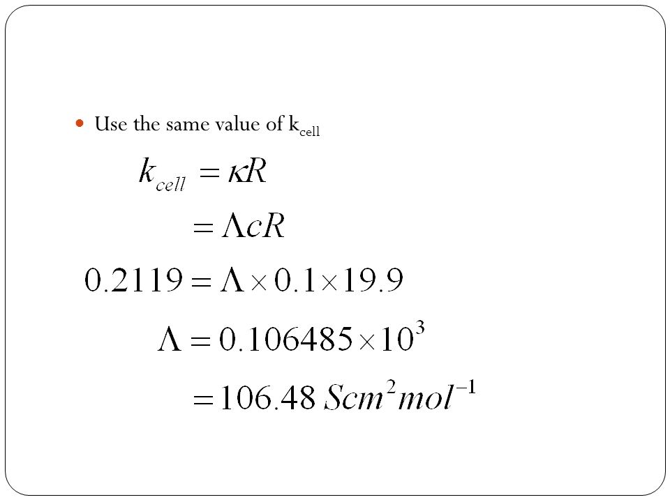 Use the same value of k cell