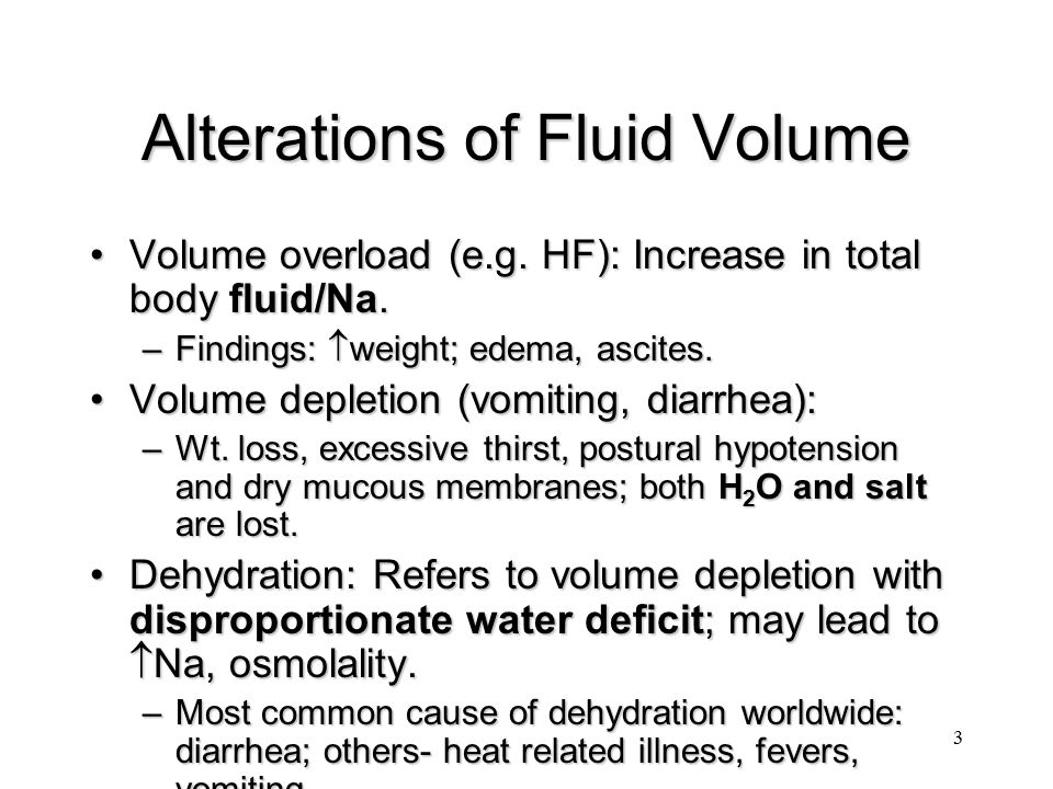 14 Hypovolemic Hypotonic HypoNa Decreased Na with decreased ECF volume: Renal (diuretics) or extrarenal (vomiting, diarrhea) volume loss.