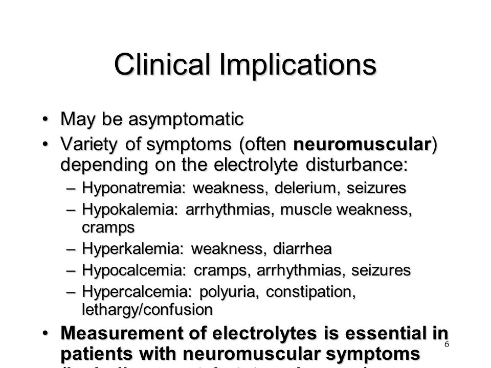 47 Treatment of Hypomagnesemia Important to order Mg levels in hospitalized cardiac patients (AMI, CHF, etc.).Important to order Mg levels in hospitalized cardiac patients (AMI, CHF, etc.).