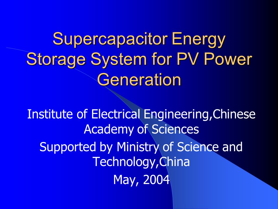 The Structure of 60Wh Supercapacitor Bank
