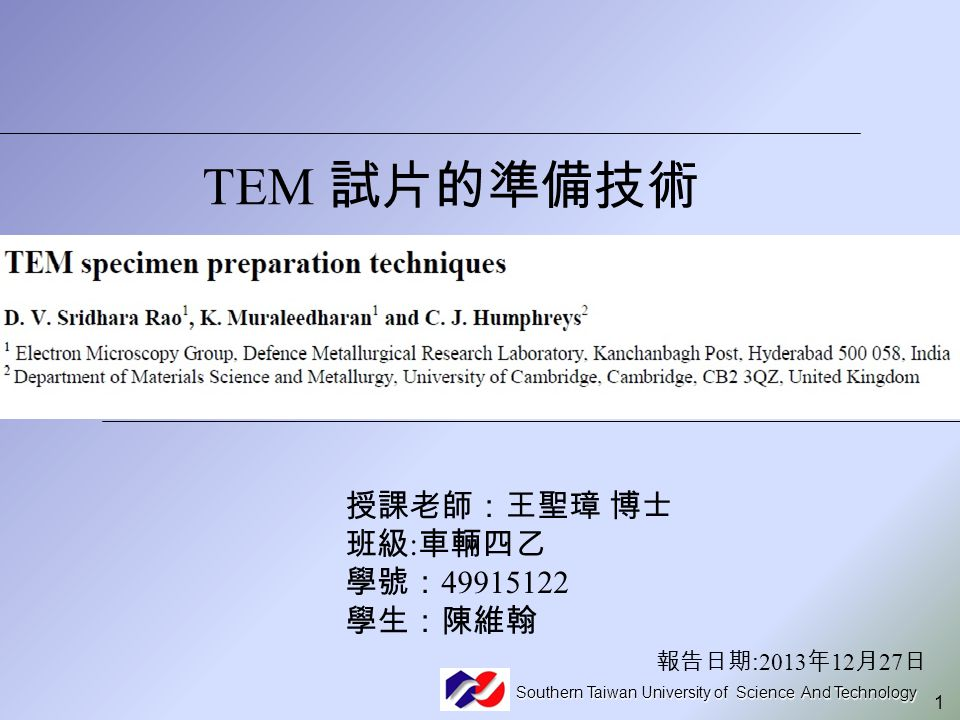 Southern Taiwan University of Science And Technology 2 Outline Part 2.