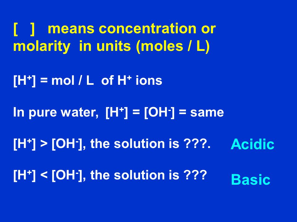 Neutralization Reactions In general ACID + BASE  SALT + H 2 O HCl(aq) + NaOH (aq)  NaCl + H 2 O Salt = ionic compound