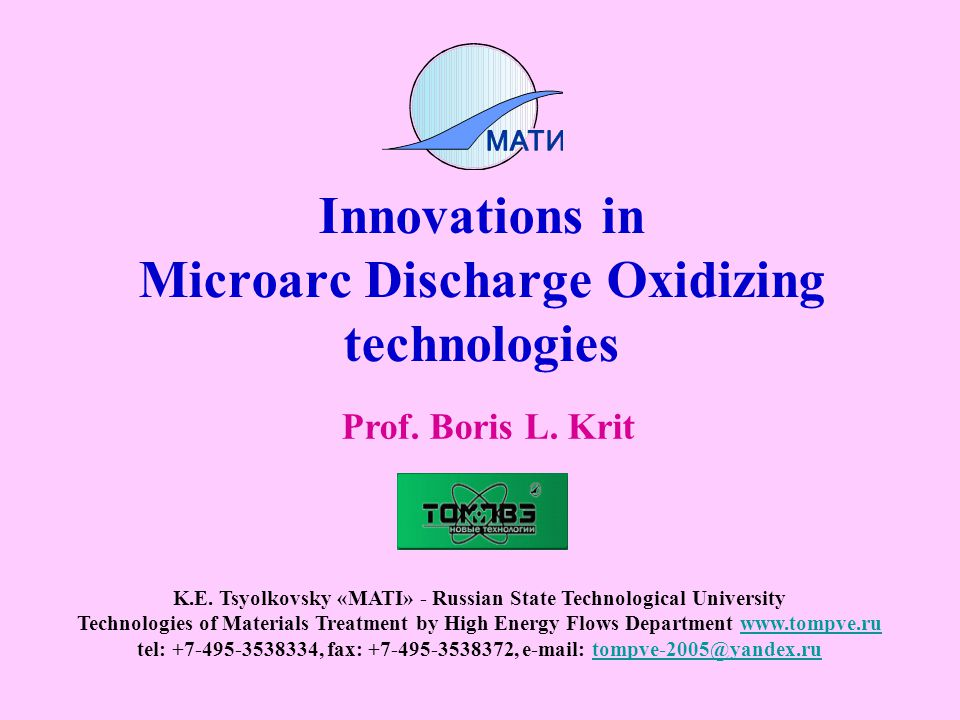 Modification by nano-ceramic synthesis on metal surface Microarc Discharge Oxidizing (MDO)