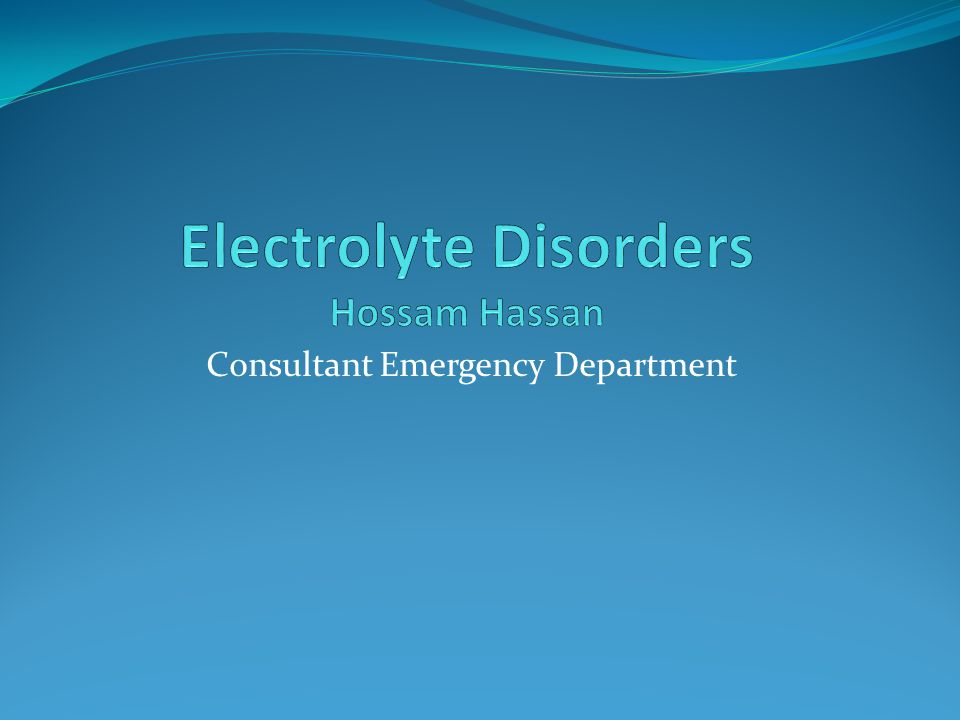 Consultant Emergency Department