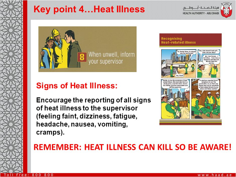 Key point 4…Heat Illness Signs of Heat Illness: Encourage the reporting of all signs of heat illness to the supervisor (feeling faint, dizziness, fatigue, headache, nausea, vomiting, cramps).