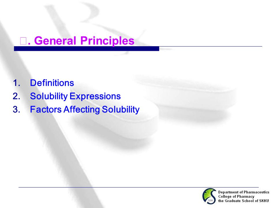 Ⅰ. General Principles  Definitions  Solubility Expressions  Factors Affecting Solubility