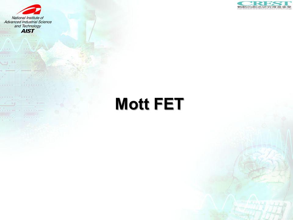 Mott FET