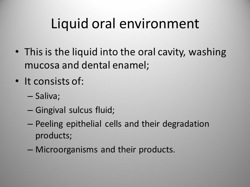 Unstimulated Salivary Flow Has high content of potassium and bicarbonate; – The quality of unstimulated saliva will change when flow increases because of a stimulus (chewing gum, thinking about lemons, looking at a food you crave).