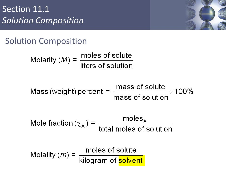 Section 11.1 Solution Composition Copyright © Cengage Learning.