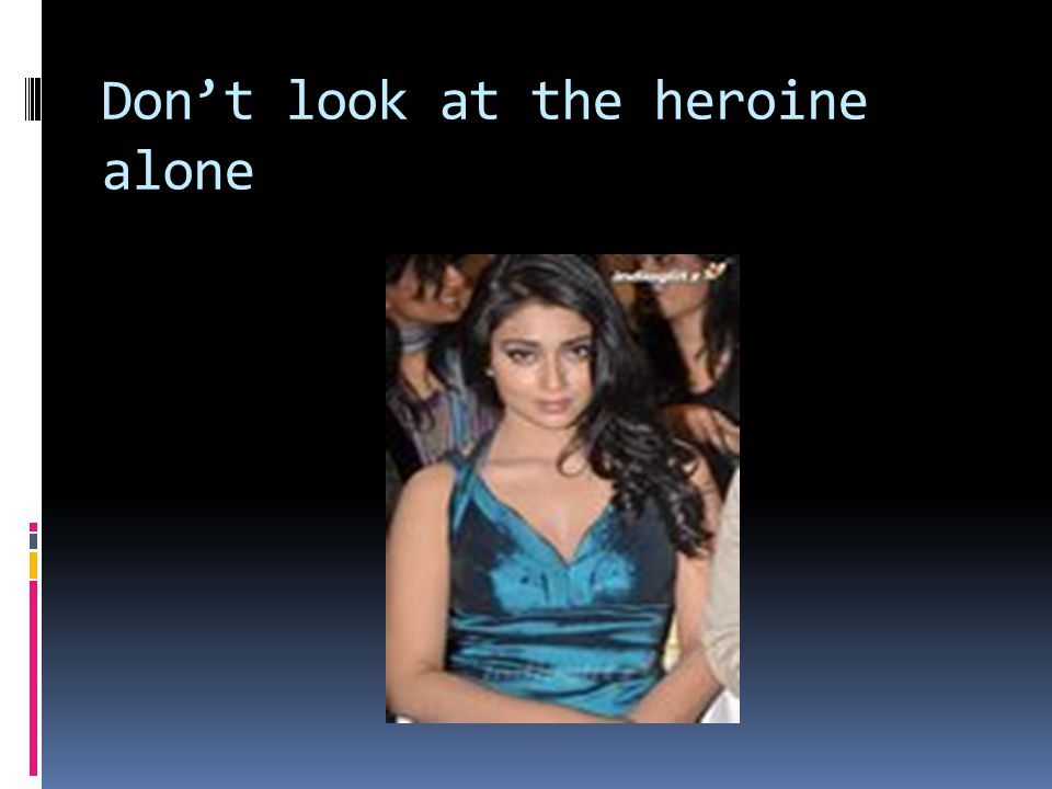 Don't look at the heroine alone