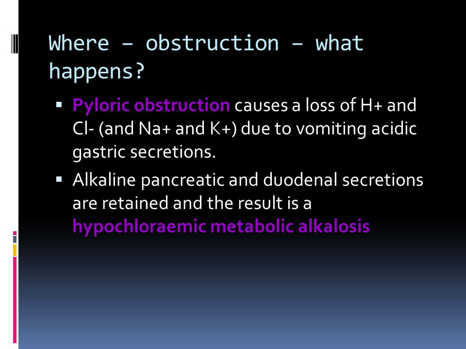 Anaesthesia  Inhalational agents  Rocuronium if possible??  N2O : O2 ?  Air : O2 : inh. agent √