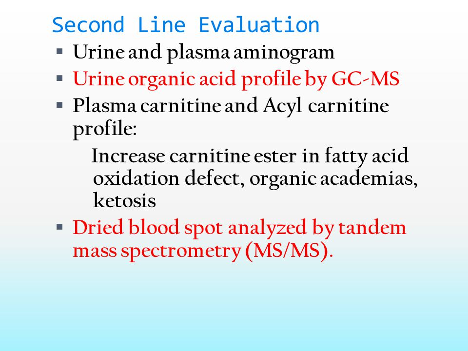 Ethyl Malonic Acidemia Neurological exam revealed hypertonia, hyperreflexia, positive babinski, truncal hypotonia.