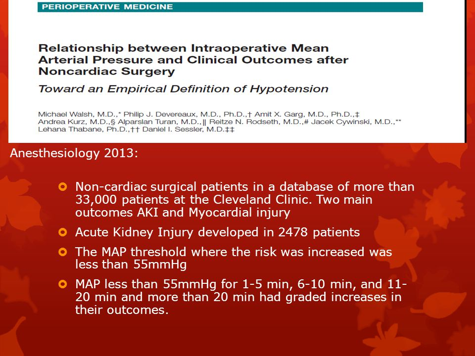  Non-cardiac surgical patients in a database of more than 33,000 patients at the Cleveland Clinic.