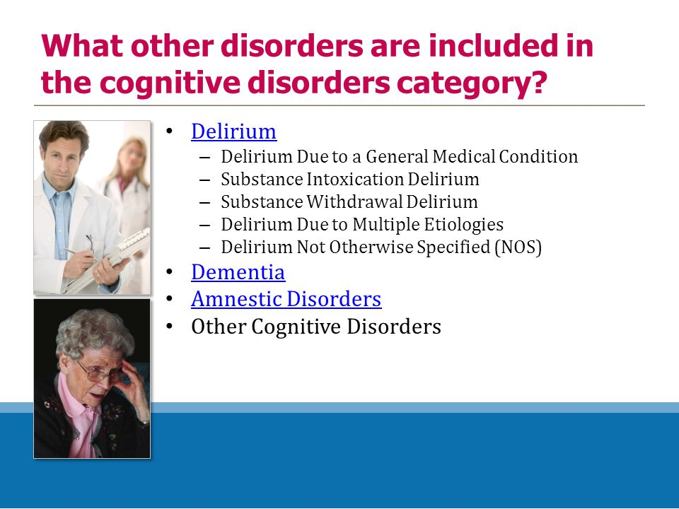 What other disorders are included in the cognitive disorders category.