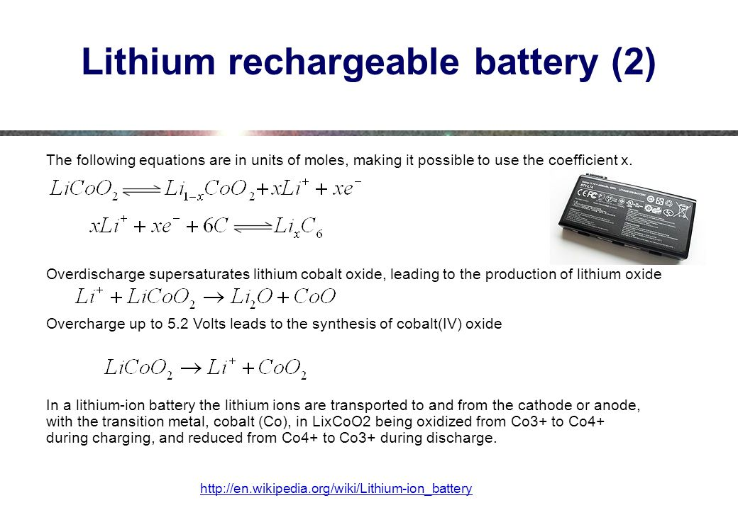 Lithium rechargeable battery (2) The following equations are in units of moles, making it possible to use the coefficient x.