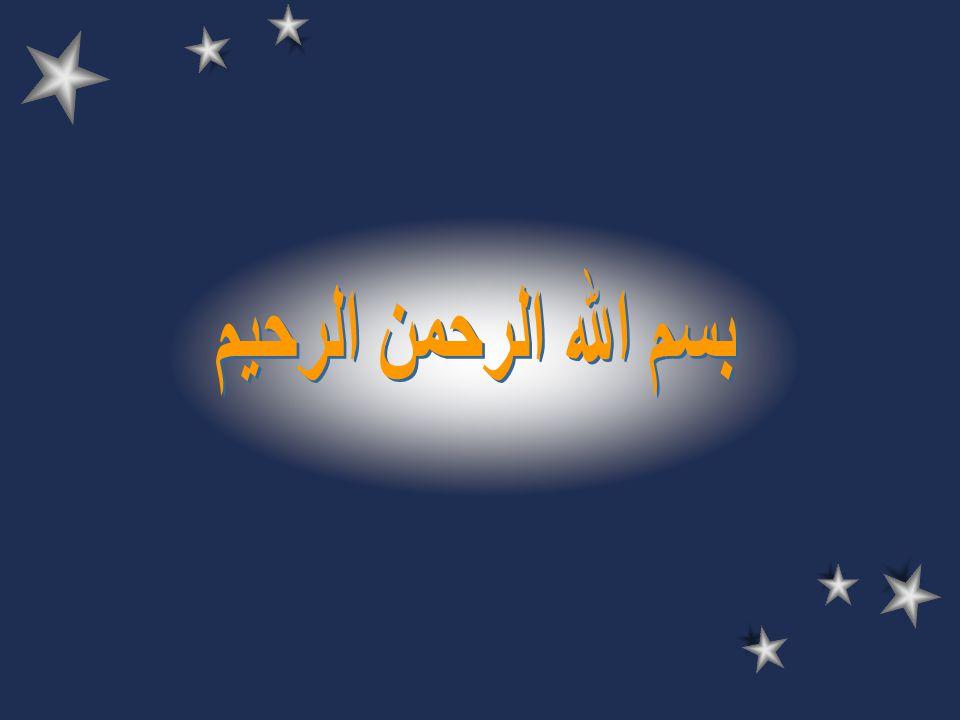 Spotlight On Dr. Mohammad El-Tahlawi