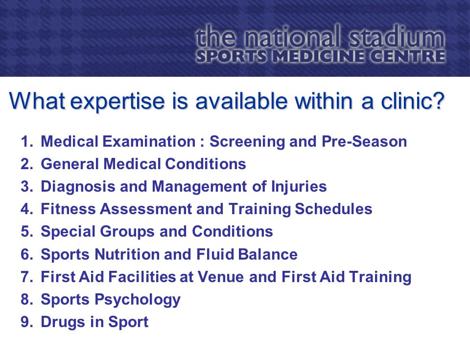 What expertise is available within a clinic.