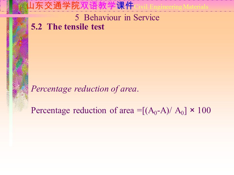 山东交通学院双语教学课件 Civil Engineering Materials 5.2 The tensile test Percentage reduction of area.