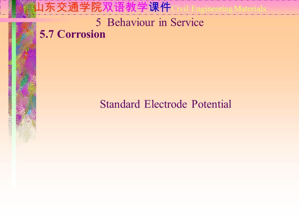 山东交通学院双语教学课件 Civil Engineering Materials 5.7 Corrosion 5 Behaviour in Service Standard Electrode Potential