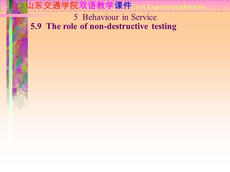 山东交通学院双语教学课件 Civil Engineering Materials 5.9 The role of non-destructive testing 5 Behaviour in Service