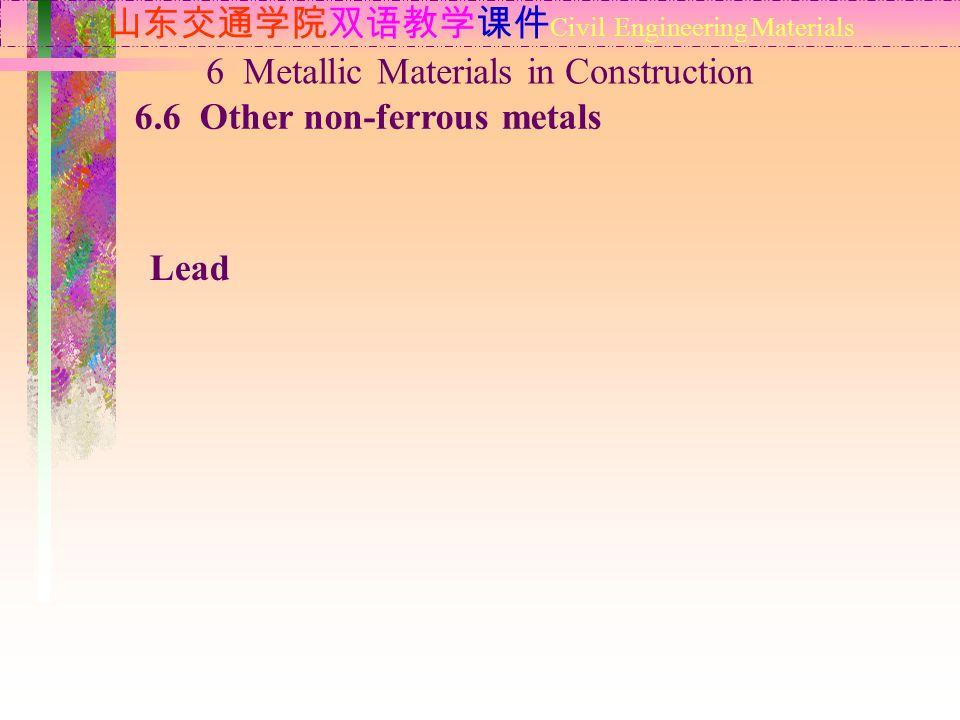 山东交通学院双语教学课件 Civil Engineering Materials 6.6 Other non-ferrous metals 6 Metallic Materials in Construction Lead