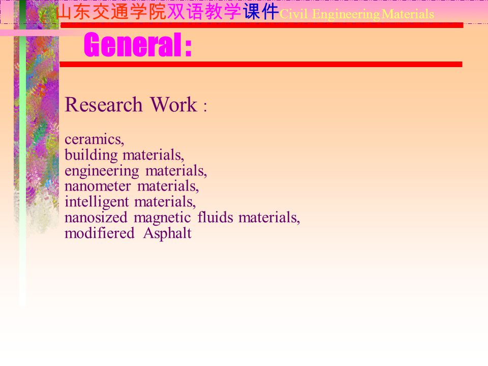 General : Research Work : ceramics, building materials, engineering materials, nanometer materials, intelligent materials, nanosized magnetic fluids materials, modifiered Asphalt 山东交通学院双语教学课件 Civil Engineering Materials