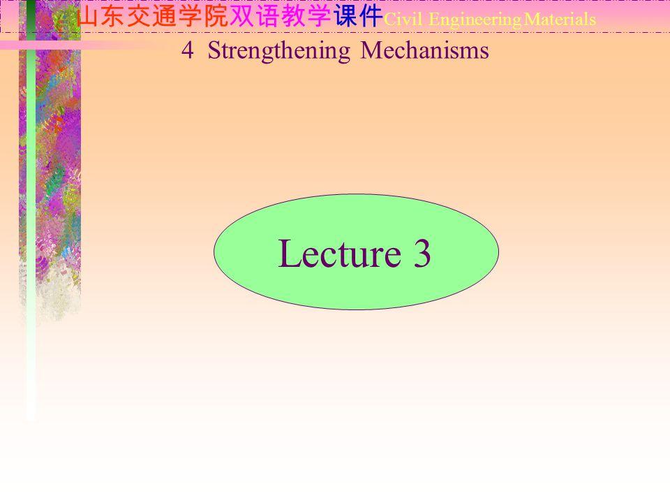 山东交通学院双语教学课件 Civil Engineering Materials 4 Strengthening Mechanisms Lecture 3