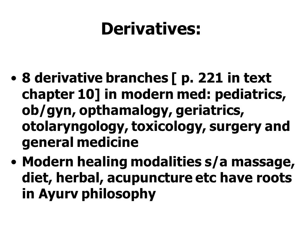 Derivatives: 8 derivative branches [ p.