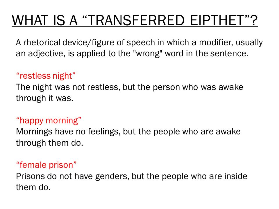WHAT IS A TRANSFERRED EIPTHET .