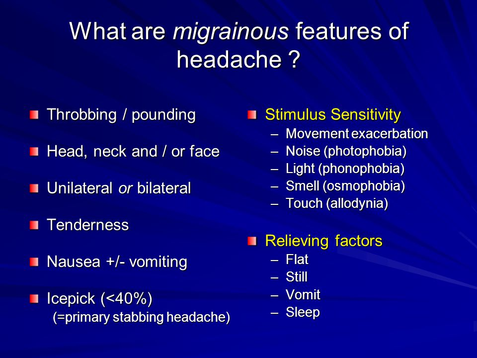 Differentiating Migraine from other pathology with history Seizure vs Migraine Syncope –Is migraine syncope a common cause of blackout.
