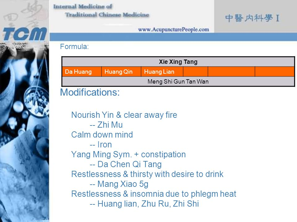 Formula: Modifications: Nourish Yin & clear away fire -- Zhi Mu Calm down mind -- Iron Yang Ming Sym.