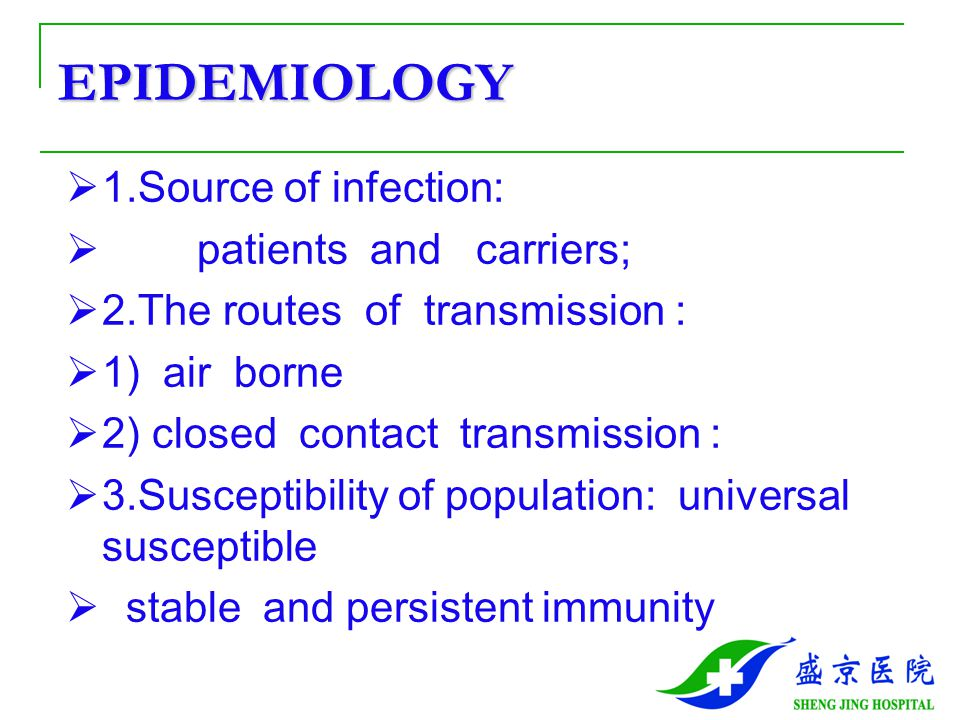 PREVENTION  1.Isolation source of infection;  2.Cut the route of transmission;  3.Protect susceptible population:  3.1.Chemoprophylaxis:  SMZ CO or rifampicin;  3.