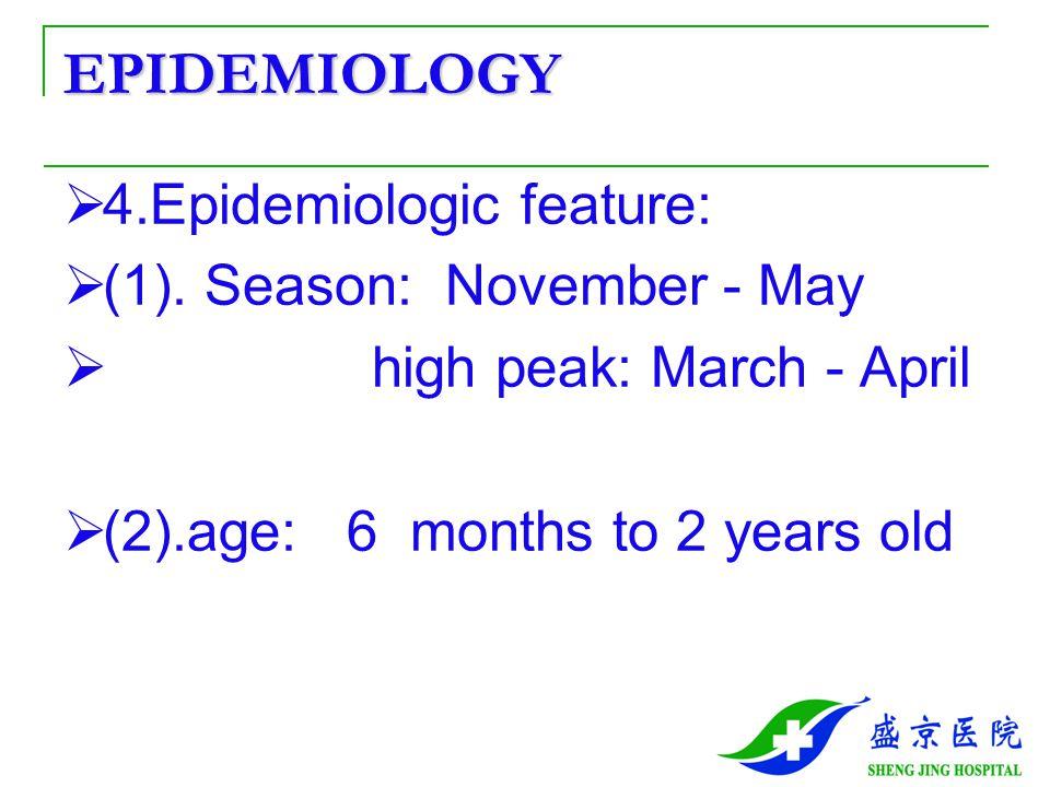  1.6.Meningeal irritant signs is absent,  CSF is normal;  1.7.Blood Culture of meningococcus.