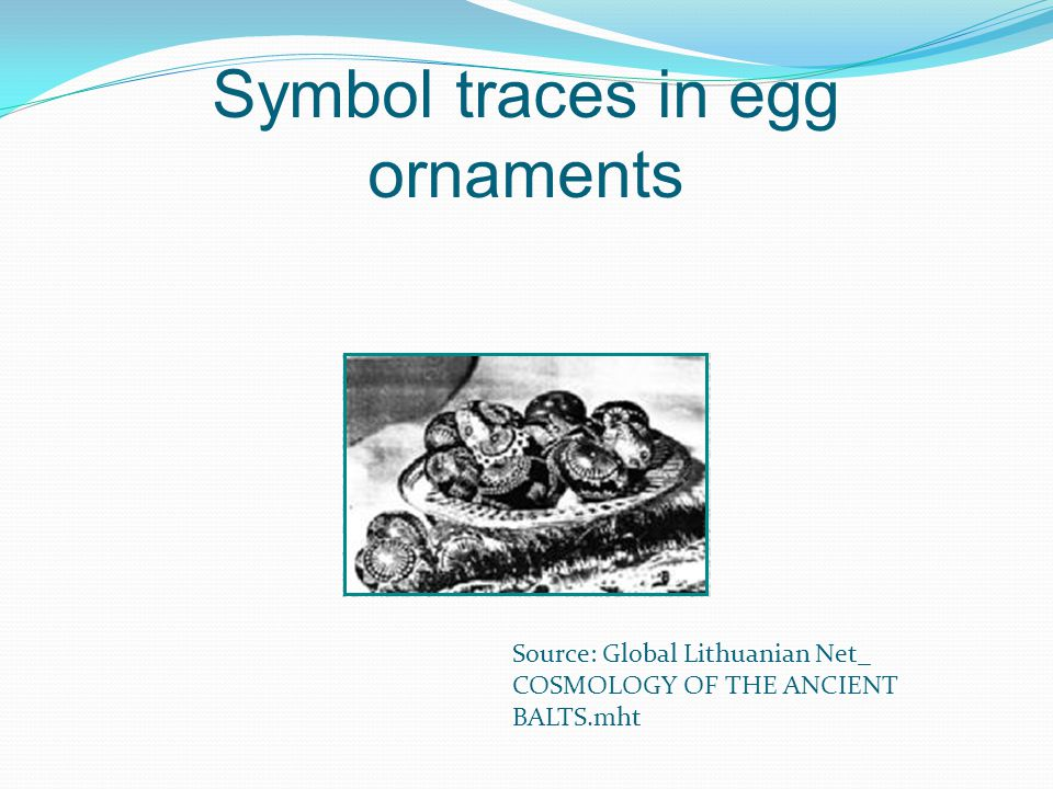 Symbol traces in egg ornaments Source: Global Lithuanian Net_ COSMOLOGY OF THE ANCIENT BALTS.mht