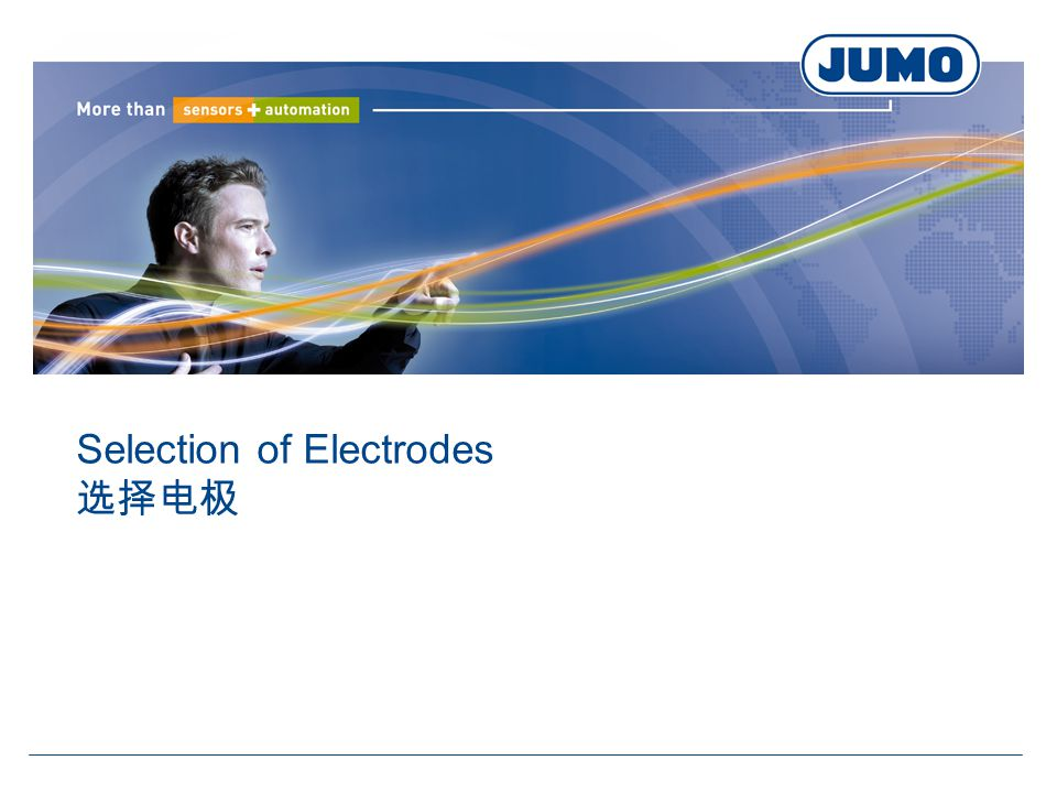 Selection of Electrodes 选择电极