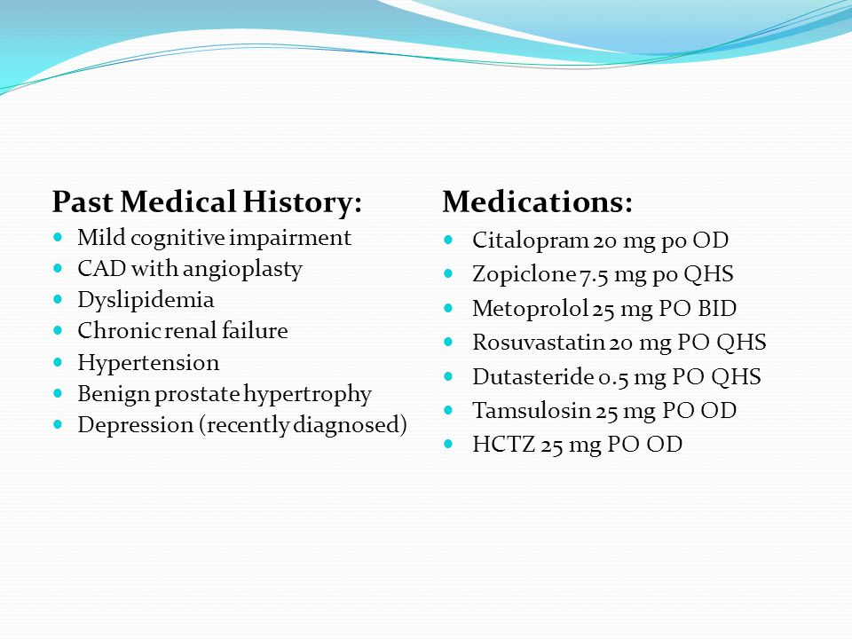 Case objectives Differential diagnosis.How to you confirm your diagnosis.