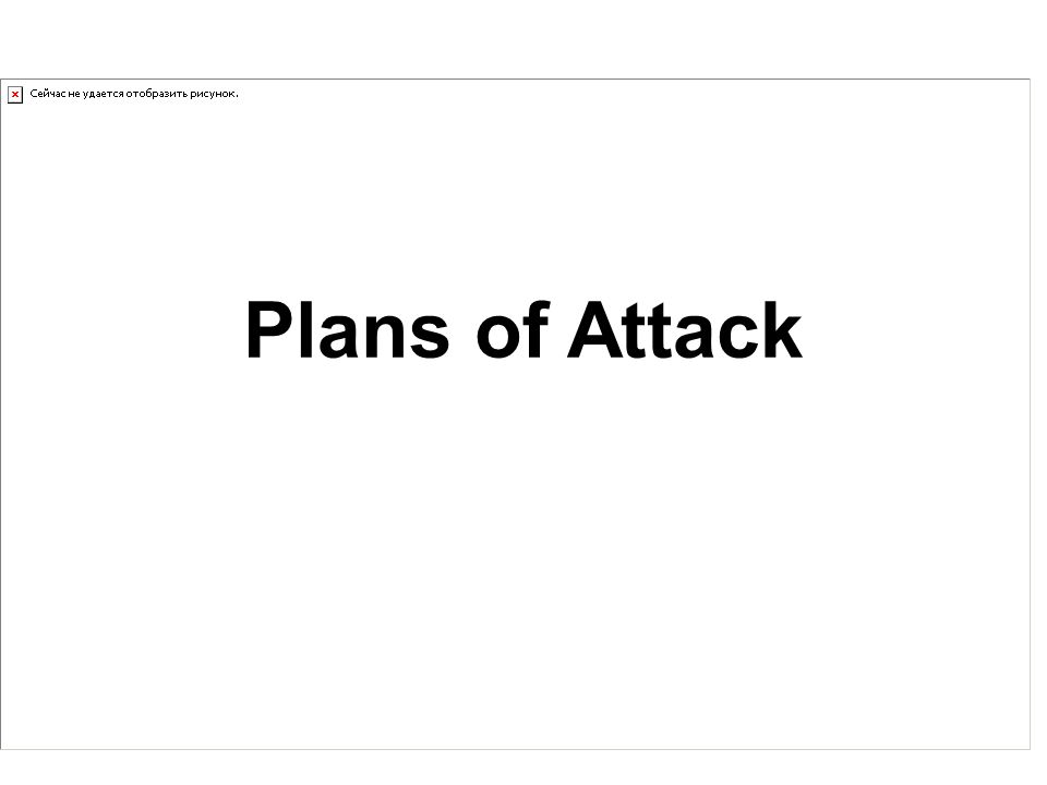 Plans of Attack