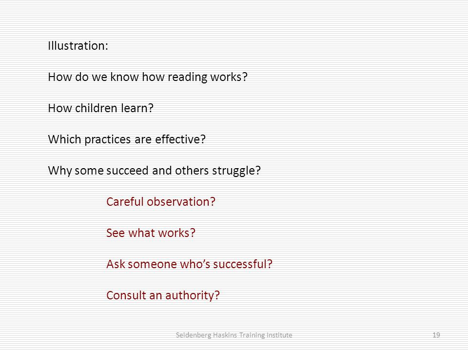 Illustration: How do we know how reading works. How children learn.