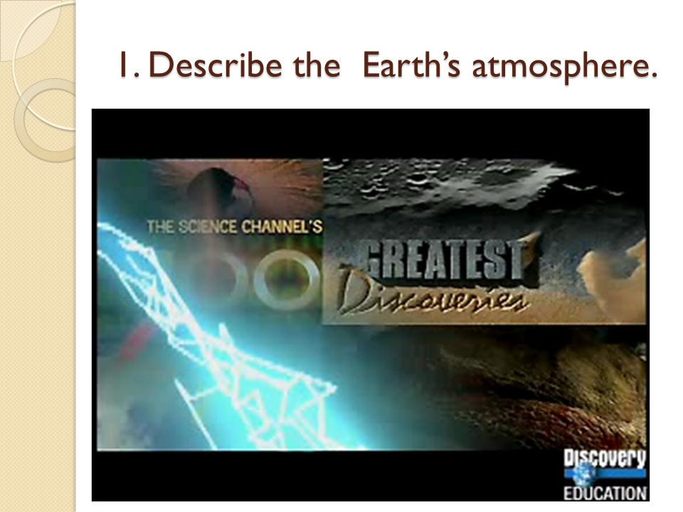 1. Describe the Earth's atmosphere.