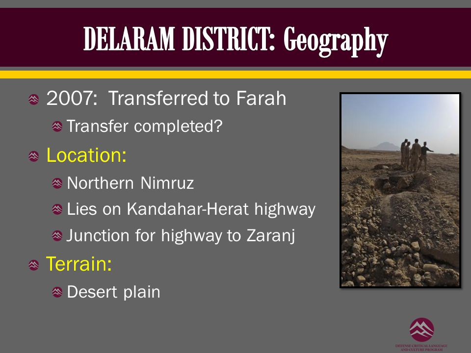 2007: Transferred to Farah Transfer completed.